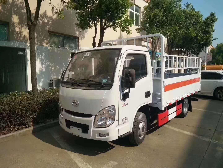 福建小型跃进小福星3.3米气瓶运输车价格