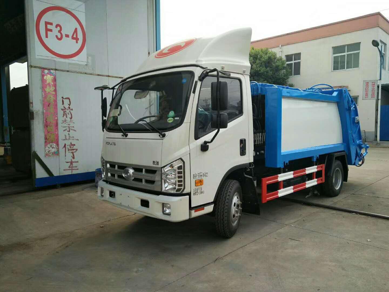 福田時代康瑞6方壓縮垃圾車