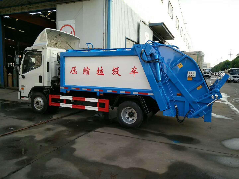 福田时代康瑞6方压缩垃圾车