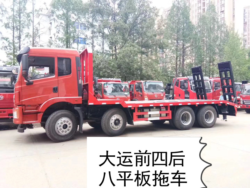 大运前四后八-25-40吨挖机平板拖车图片大全图片