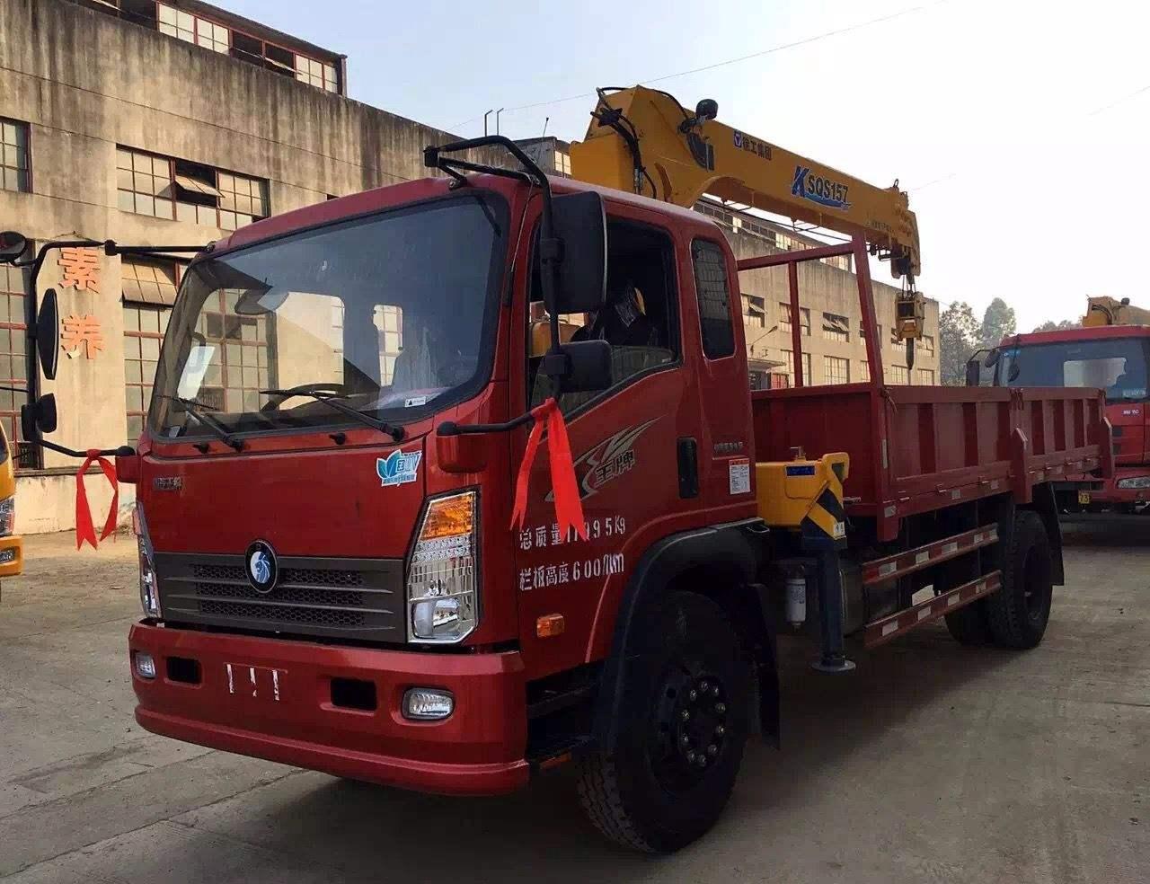 CLW5167JSQN5随车起重运输车