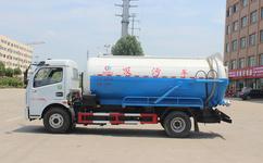 8方吸污車廠家-配SK-9噸吸污泵