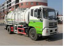 有谁知道_国六12方最大的潲水泔水餐厨垃圾车_马力是多大的呢