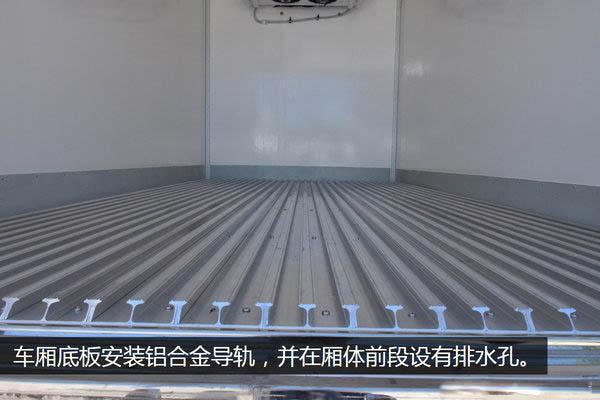 江铃顺达宽体4.2米冷藏车底盘通风槽