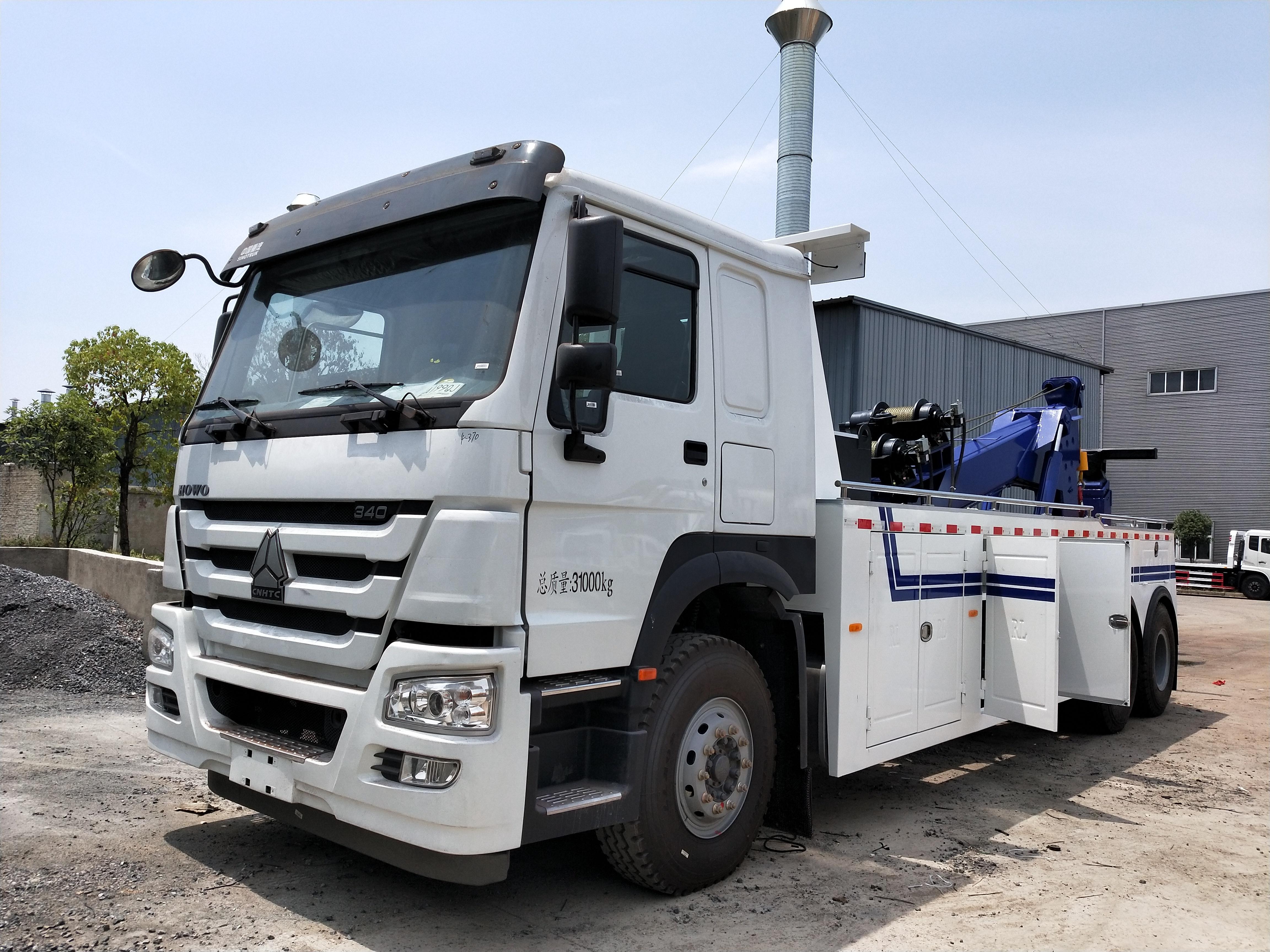 重汽豪沃16吨20吨重型道路清障车