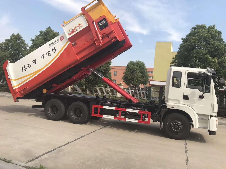 中转站设备首选,20吨大型可移动压缩垃圾车厂家发货视频