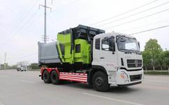 移動壓縮垃圾箱(18立方)-高品質車型圖片