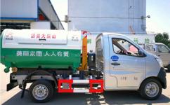 农村小型3方勾臂垃圾车供应