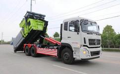 18方勾臂垃圾车配移动压缩垃圾箱-垃圾车