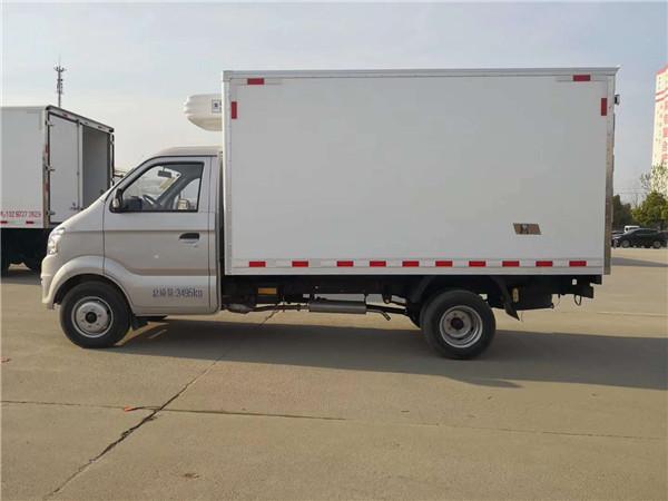 长安2.7米国5冷藏车(gsp认证)