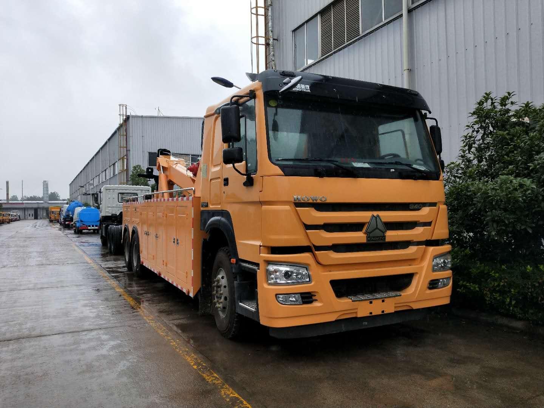 16吨20吨重汽豪沃重型道路清障拖车厂家全方位图片图片