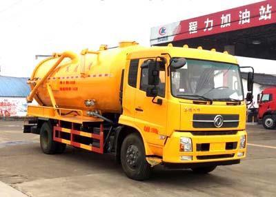 东风天锦清洗吸污车准备发车,调试高压功能更多车型。图片