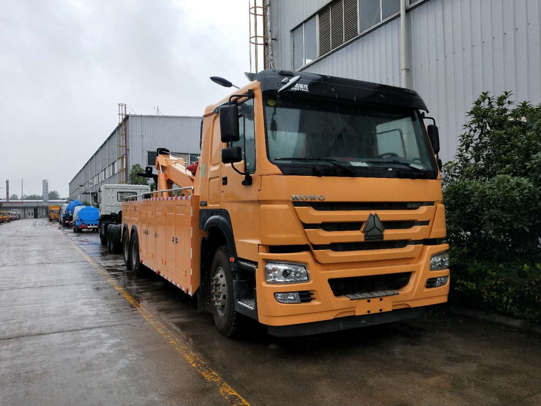 重型道路清障拖车16吨20吨豪沃后八轮清障车厂家价格