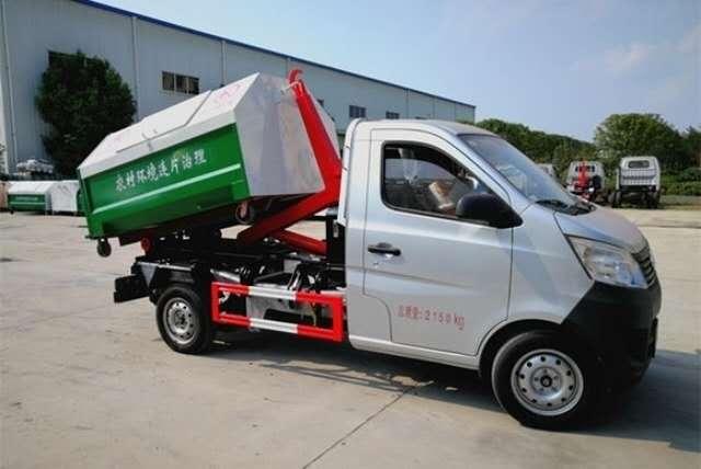 長安3方勾臂式垃圾車又叫小型垃圾車 車廂可卸式垃圾車