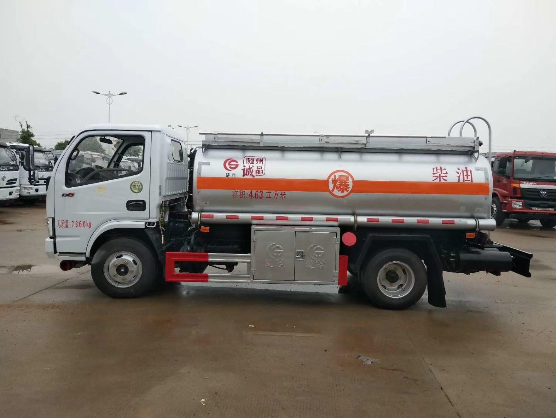 东风多利卡5吨运油车