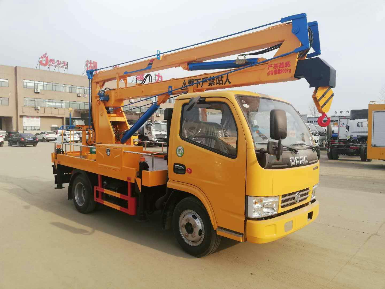 蓝牌不超重东风13米5及20米高空作业车—升降车专业厂家直销