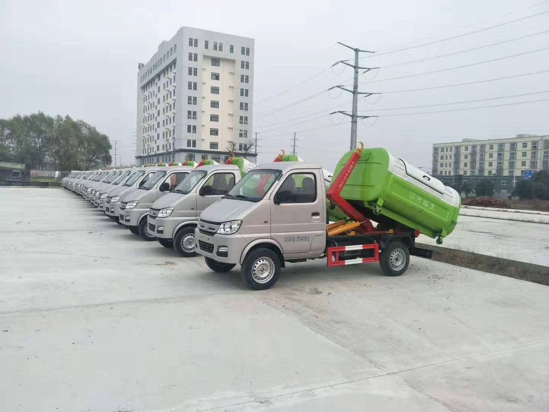 小型长安3方勾臂垃圾车厂家视频图片