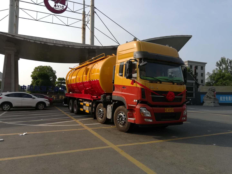 杭州黄总订车一台,东风天龙420马力33方清洗吸污车抽泥浆车