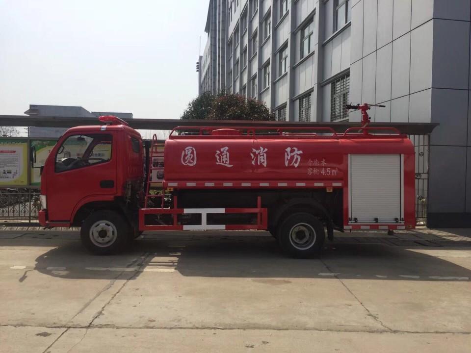 東風福瑞卡消防灑水車(4.7立方)圖片
