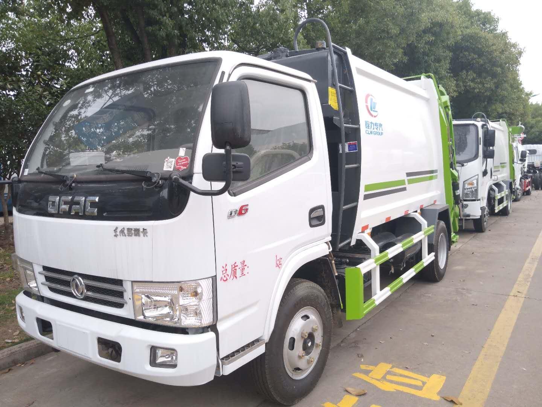 东风品牌小型压缩垃圾车价格城市垃圾清运本月购车优惠政策