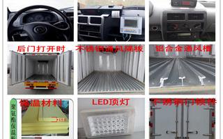 冷藏车系列图片