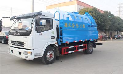 D7东风多利卡8吨清洗吸污车厂家直销