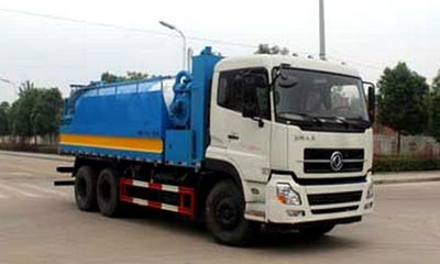 东风14吨清洗吸污车