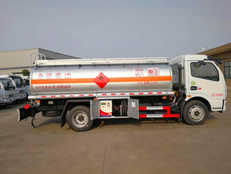 東風大多利卡8噸加油車