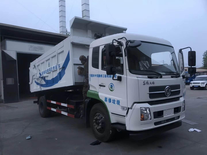 東風天錦建筑垃圾清運車,也可拉生活垃圾