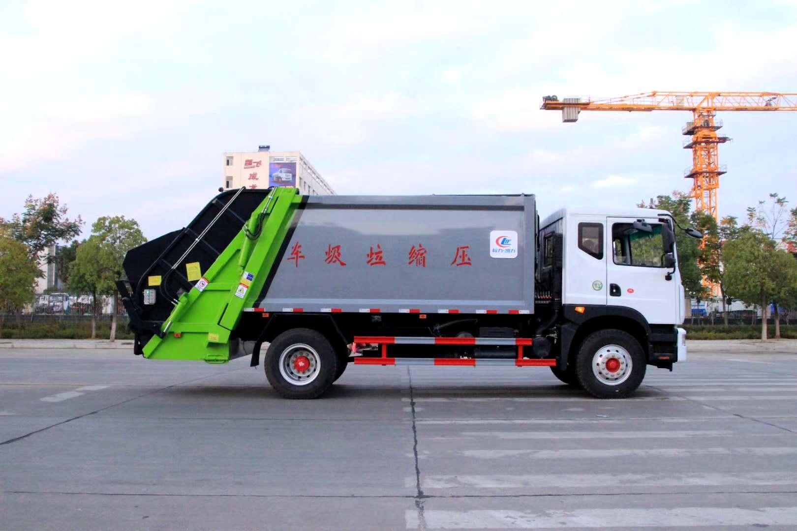 藍牌壓縮垃圾車