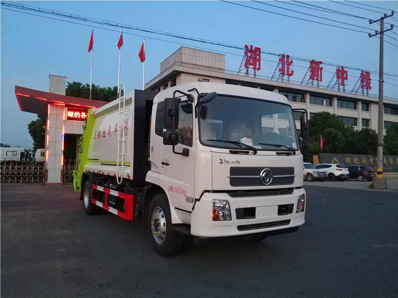 帶壓縮功能的垃圾車 廠家直銷 價格低