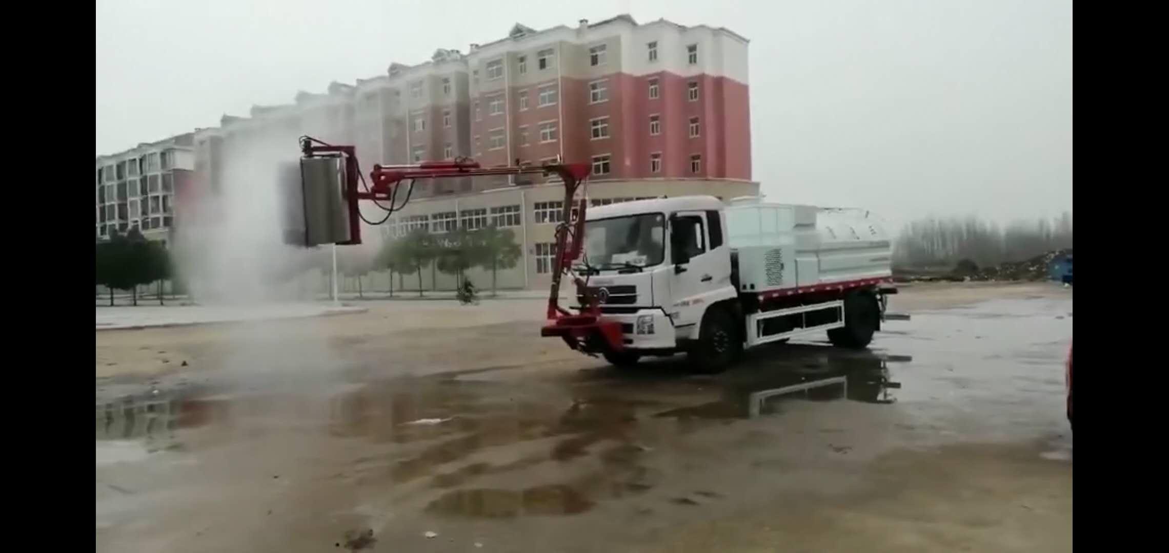东风天锦8吨隧道清洗车视频视频