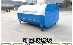 东风D9市政环卫12方压缩垃圾车垃圾桶采购-垃圾分类