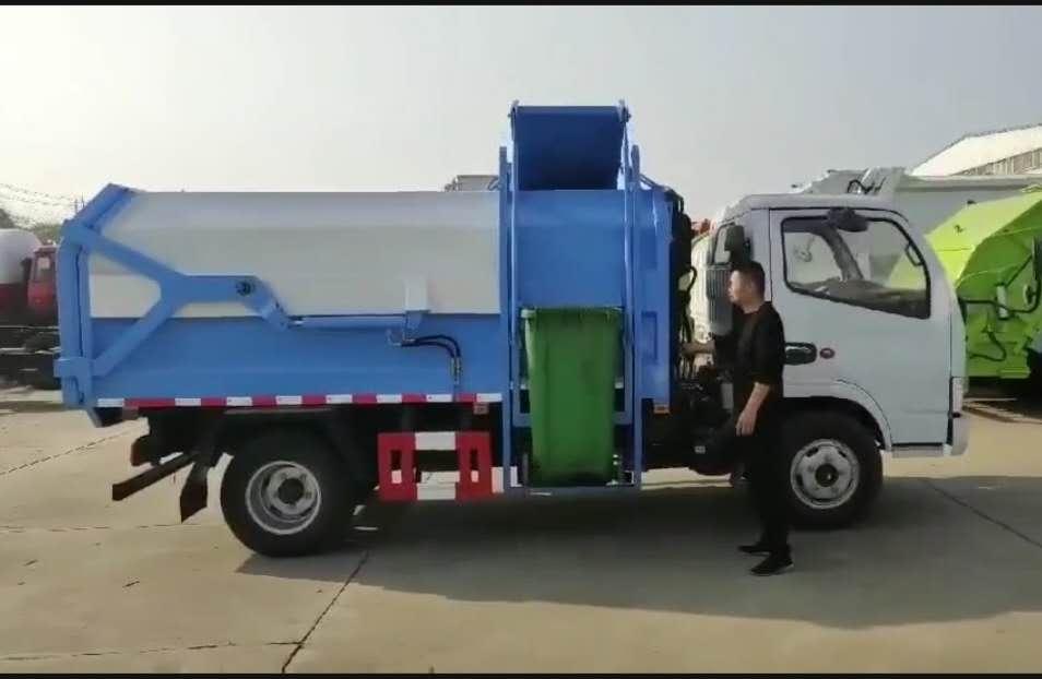 東風5方側裝掛桶對接式垃圾車