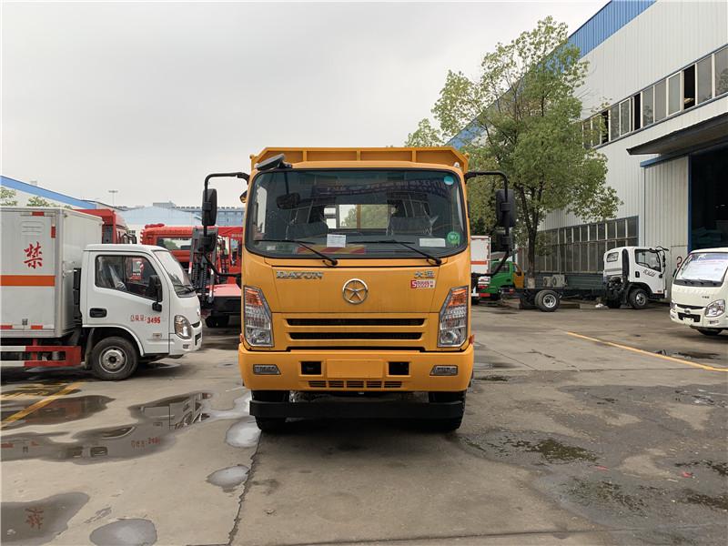 CGC5140TPBHDE44E平板运输车