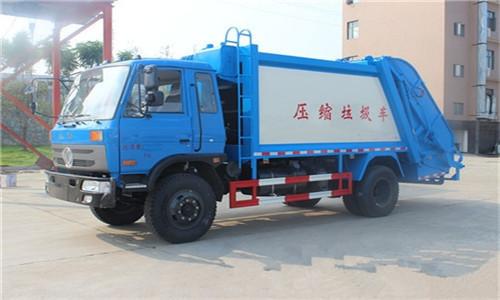 10方東風145壓縮式垃圾車