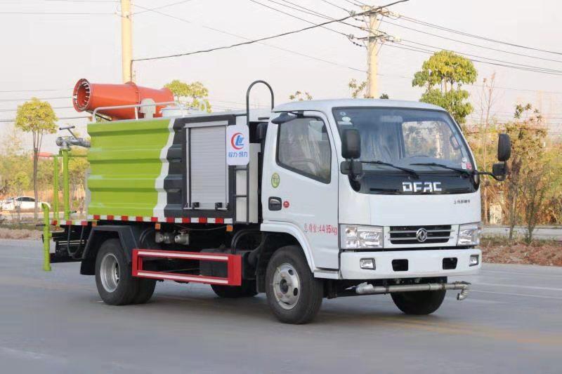 东风国六蓝牌抑尘车 多功能洒水车 打药车价格-视频