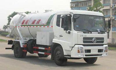 東風天錦15噸清洗吸污車配置參數