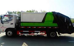 福田高端歐馬可8方壓縮式垃圾車