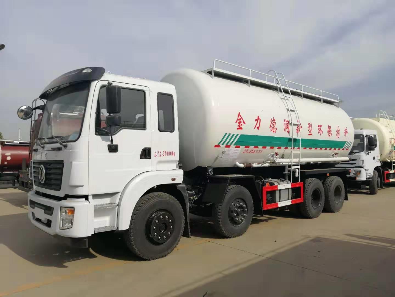 30吨轻量化粉粒物料运输车多少钱视频图片