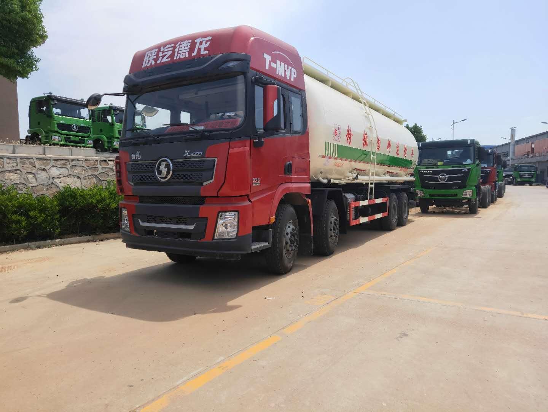 粉粒物料运输车价格图片视频