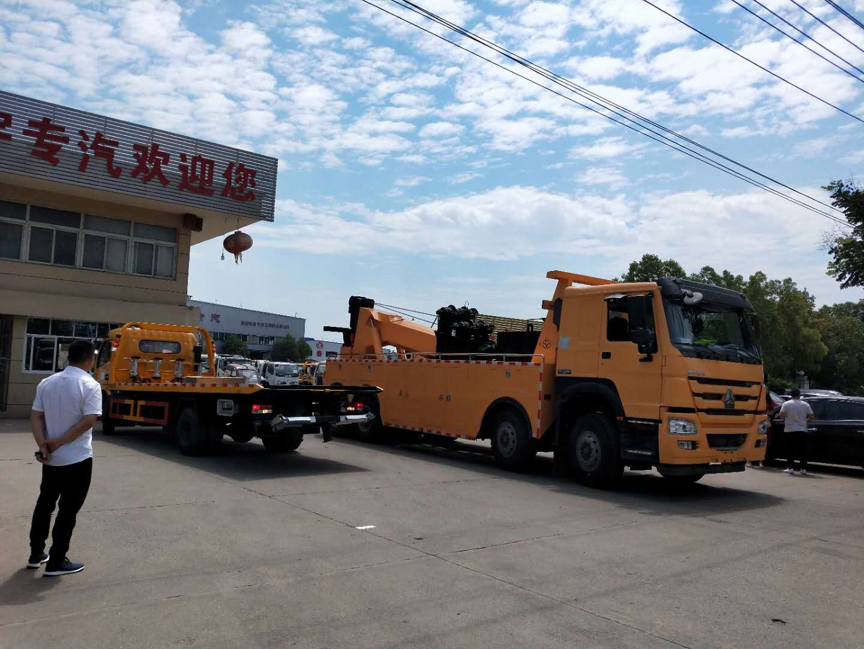甘肃重汽豪沃前四后八大清障拖车救援车厂家380马力价格实惠图片