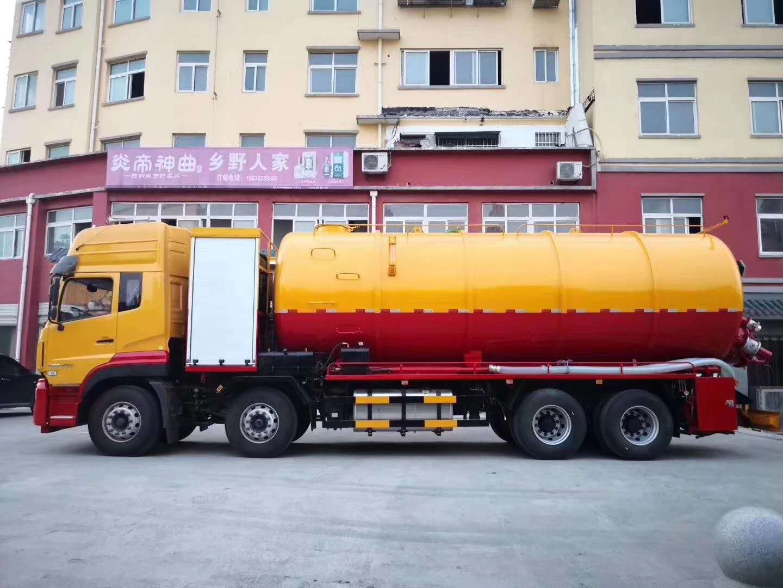 国六大型清洗吸污车厂家地址_解决水污染问题