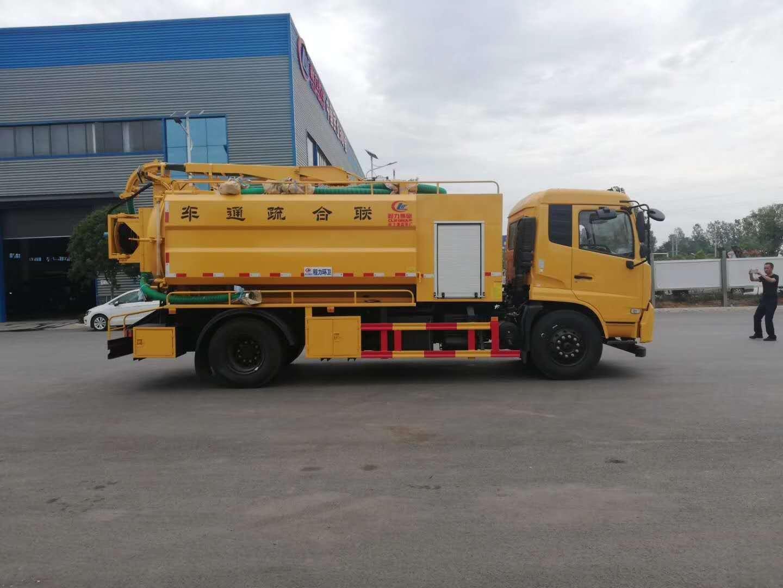 广西贵港市政管道疏通车抽泥浆清洗吸污车厂家发车一台