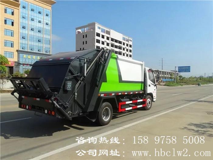 福田欧马可8方压缩式垃圾车图片