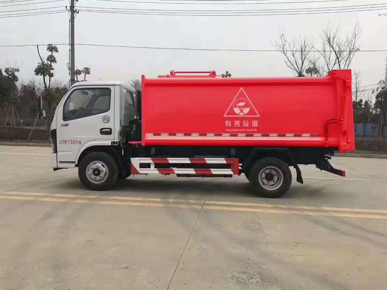 垃圾分類運輸車 自裝卸垃圾轉運車 廠家銷售 價格低圖片