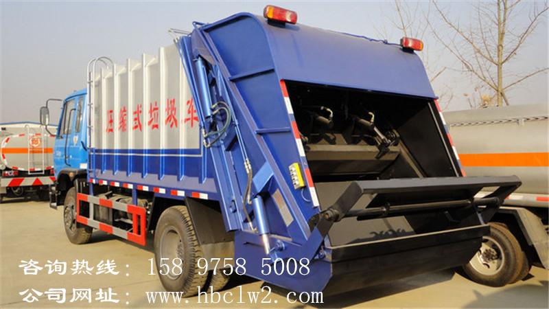 东风153压缩式垃圾车图片