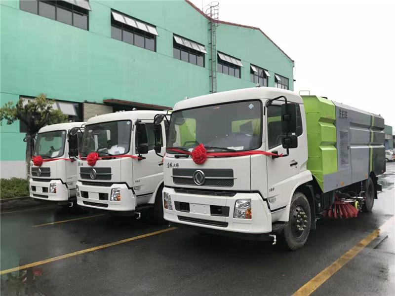 新中綠洗掃車廠家 價格低圖片