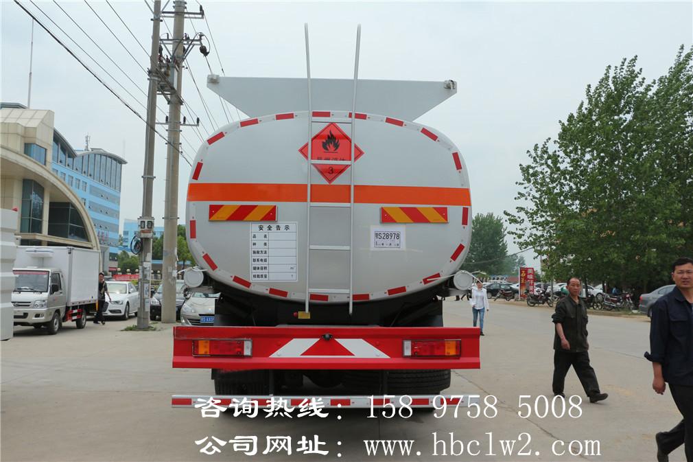 东风天龙前四后八15吨运油车图片