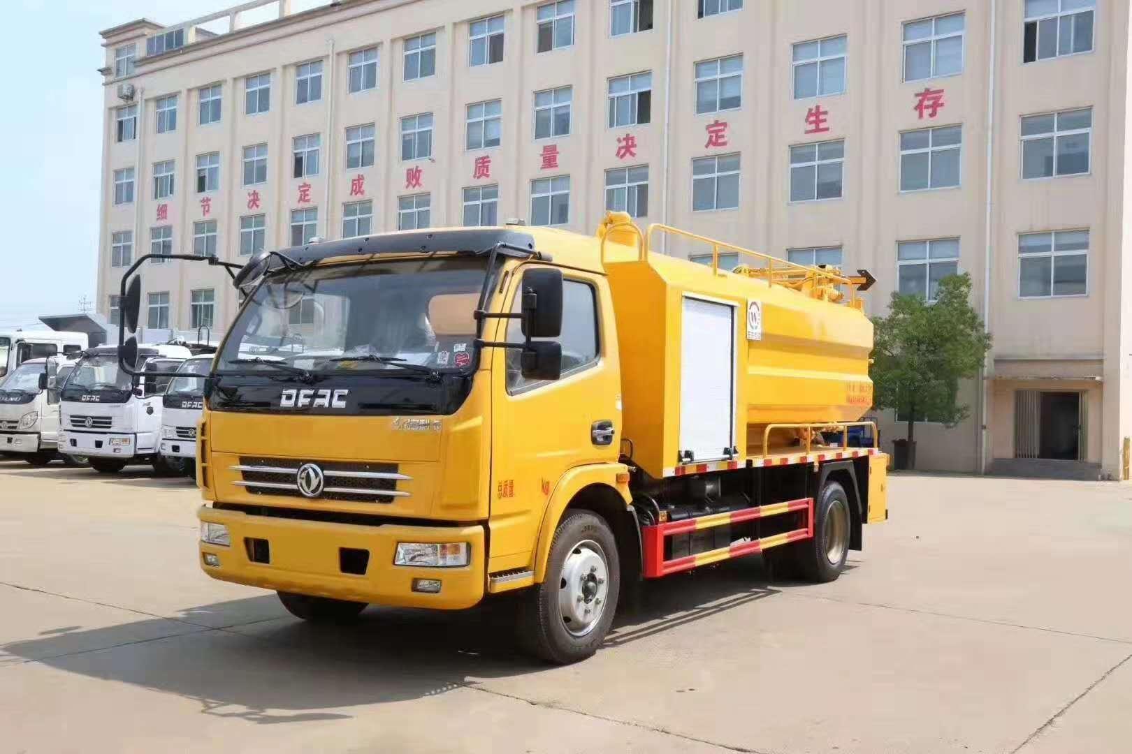 东风8立方清洗吸污车现场生产线上-厂家直销视频